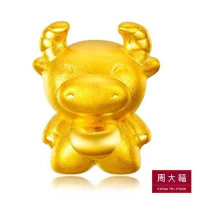 周大福 Q版生肖系列黃金吊墜(牛)