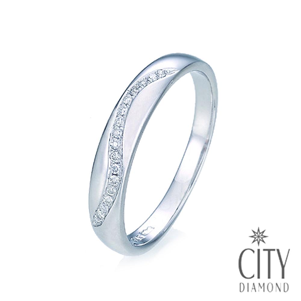 City Diamond『浪漫秋日』結婚鑽石戒指