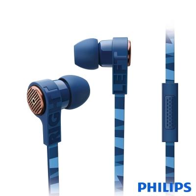 PHILIPS 飛利浦 CitiScape Jetts 扁線入耳式耳機 SHE9055BL