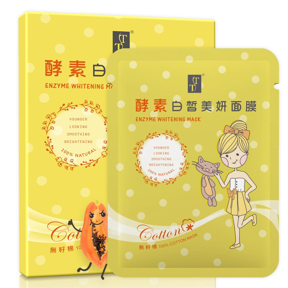 TT波特嫚  酵素白皙美妍面膜(5片)