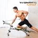 Wonder-Core2-六合一全能塑體健身機-強