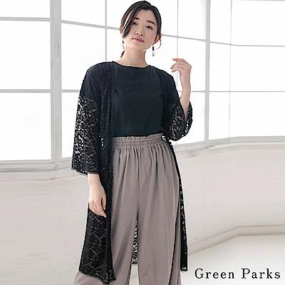 Green Parks 花朵蕾絲長版綁帶罩衫