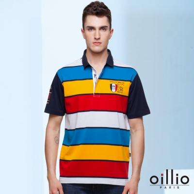 歐洲貴族oillio-POLO領衫-優雅帥氣-拼接潮流-多色系