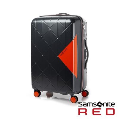 Samsonite-RED-25吋GEOMET菱格幾何線條硬殼TSA行李箱-深灰-亮橘