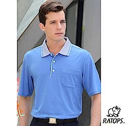 【瑞多仕-RATOPS】男 PP輕量透氣短袖POLO衫_DB8600 天空藍 V