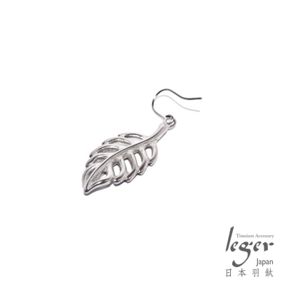 leger日本羽鈦《小葉子》鉤式純鈦耳環(一只)