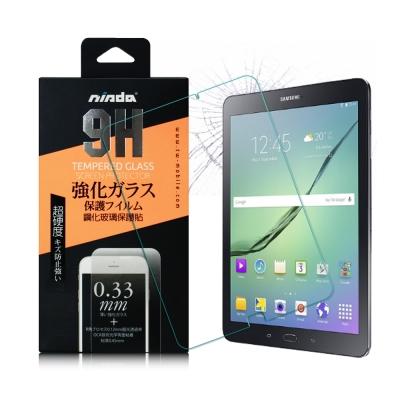 NISDA 三星 Tab S3 9.7吋 鋼化 9H 0.33mm玻璃螢幕貼-非...