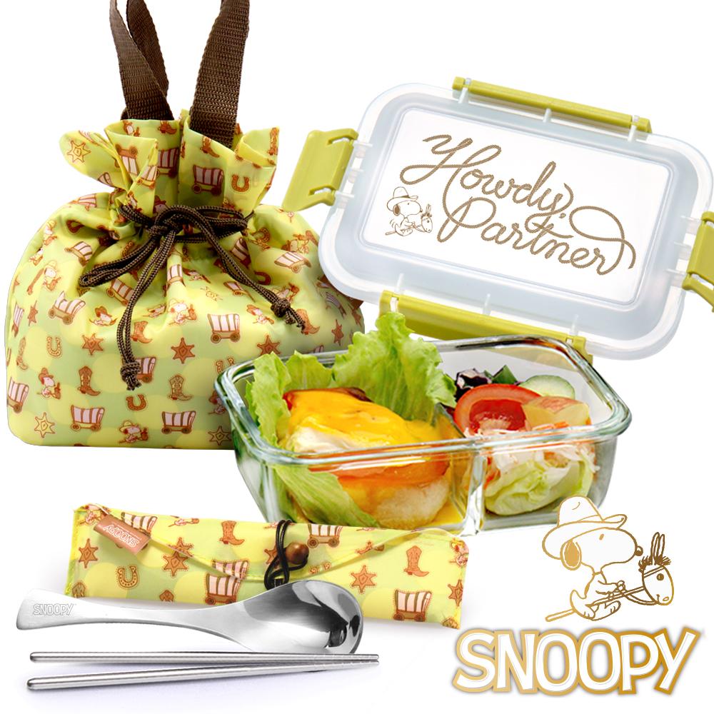 史努比SNOOPY 酷仔 烤箱用耐熱玻璃分隔保鮮盒提袋組+#304不鏽鋼餐具組(8H)