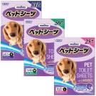 日本幫狗適寵物 消臭尿布 薰衣草香 (兩包組)