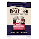 BEST BREED貝斯比《幼貓高營養配方-BB5901》1.8kg 兩包組