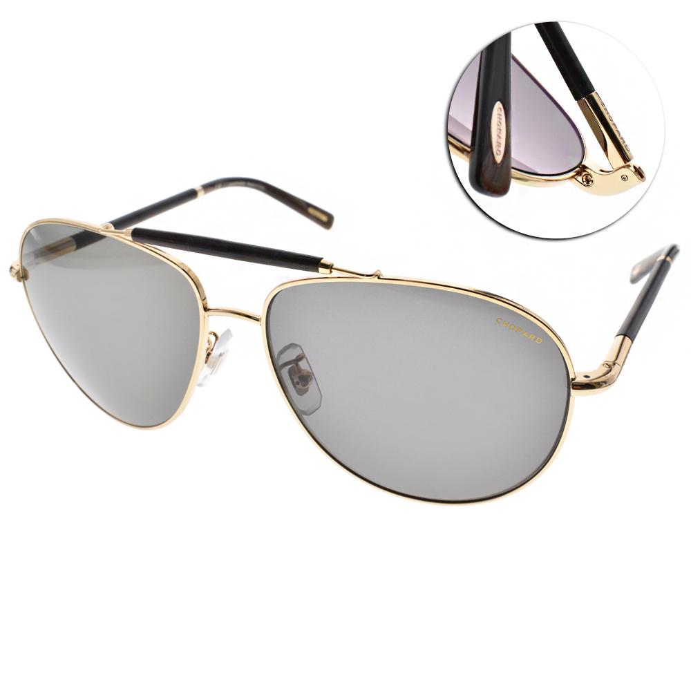 CHOPARD蕭邦偏光太陽眼鏡 雙槓飛官系列/金-黑#CPB36V 300P