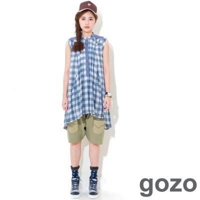 gozo-亮眼口袋設計寬版哈倫褲-共2色