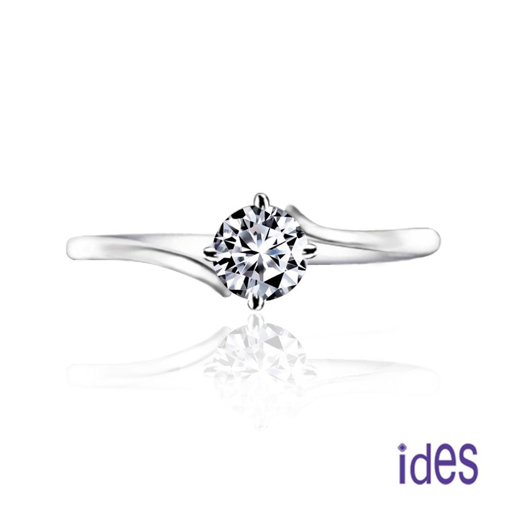 ides愛蒂思 12分E/VVS1八心八箭完美3EX車工鑽石戒指