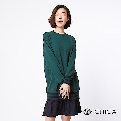 CHICA 復古回歸學院風荷葉下襬造型洋裝(1色)