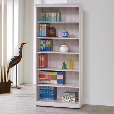 Homelike 莎莉2.7尺開放書櫃-81x32x183cm