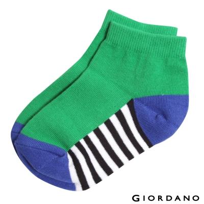 GIORDANO童裝條紋撞色短襪-50-綠X黑白條紋