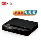 PX大通HD-3000教主高畫質數位機上盒