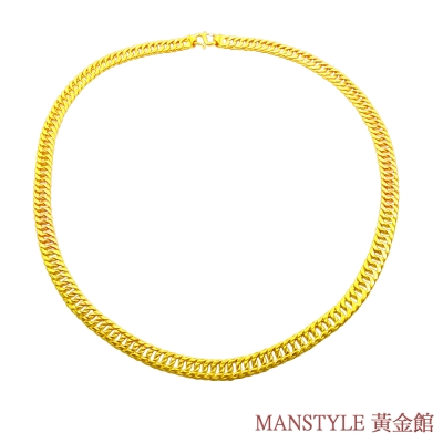 MANSTYLE 雙繕 黃金項鍊 (約10.10錢)