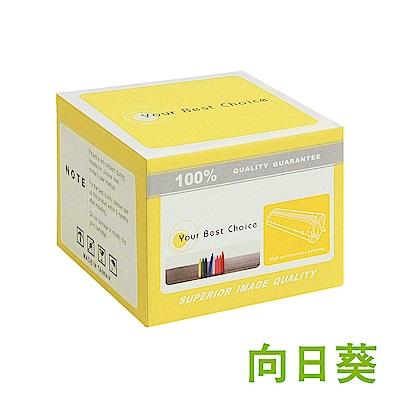 向日葵 for Epson S050709 黑色環保碳粉匣