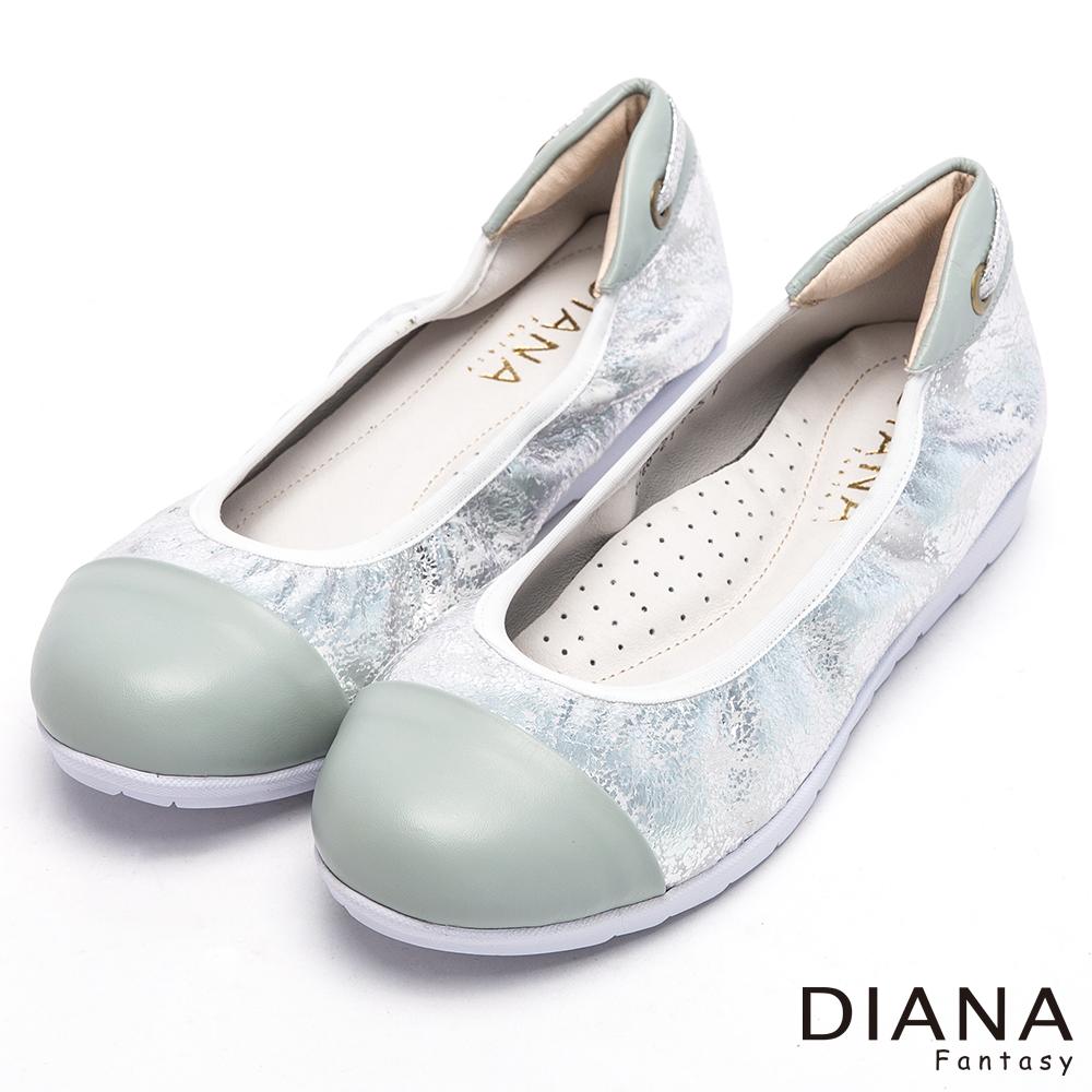DIANA 奢華貴婦--時尚質感金箔紋理真皮平底鞋-銀