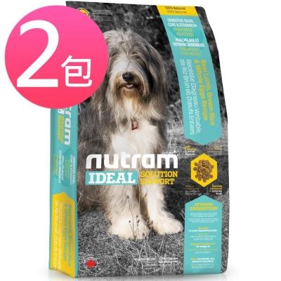 Nutram紐頓 I20三效強化犬/羊肉糙米 1.36kg (兩包組)【2136】