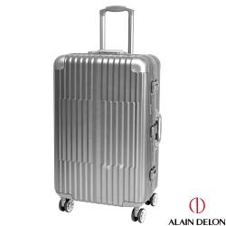 ALAIN DELON 亞蘭德倫 25吋 絕代風華系列鋁框行李箱/旅行箱 (灰)