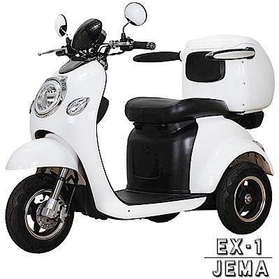 【捷馬科技 JEMA】EX-1 48V鉛酸 LED天使光圈 液壓減震 三輪車
