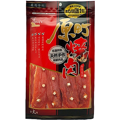 【任選】原町燒肉 奶酪雞肉條 130g YD-012