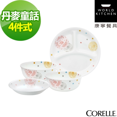 CORELLE-康寧-繽紛美夢4件式餐碗組-402