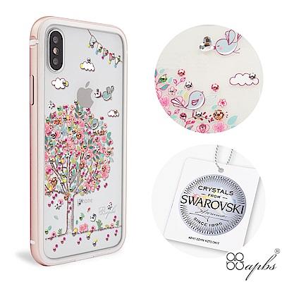 apbs iPhoneX 施華彩鑽鋁合金屬框手機殼-玫瑰金相愛