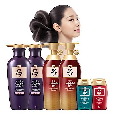 呂Ryo_滋養極度受損洗髮精豪華6件組(一般)