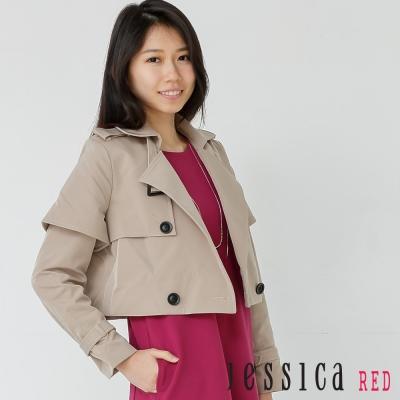 JESSICA RED-短板風衣式外套(米白)