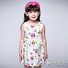 Mini Jule 童裝-洋裝 貓頭鷹花朵後拉鍊背心洋裝(米白)