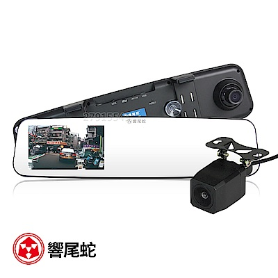 響尾蛇 M5 PLUS 雙鏡頭款 4.<b>5</b>吋大螢幕 後視鏡行車紀錄器-快