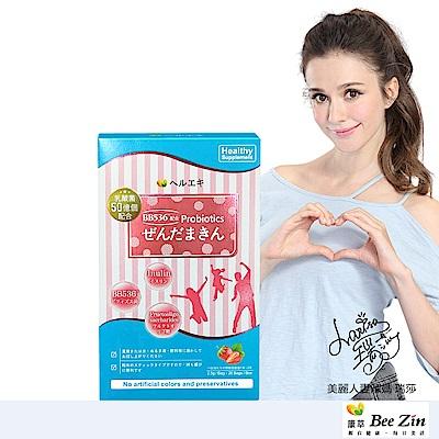 BeeZin康萃 瑞莎代言 日本益生菌顆粒粉(草莓風味)x1盒 (20包/盒)