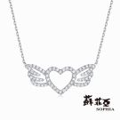 蘇菲亞SOPHIA 鑽鍊 - 璽比0.20克拉鑽石套鍊
