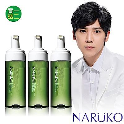 NARUKO牛爾【買1送2】茶樹粉刺快閃洗卸兩用慕絲(共3入)