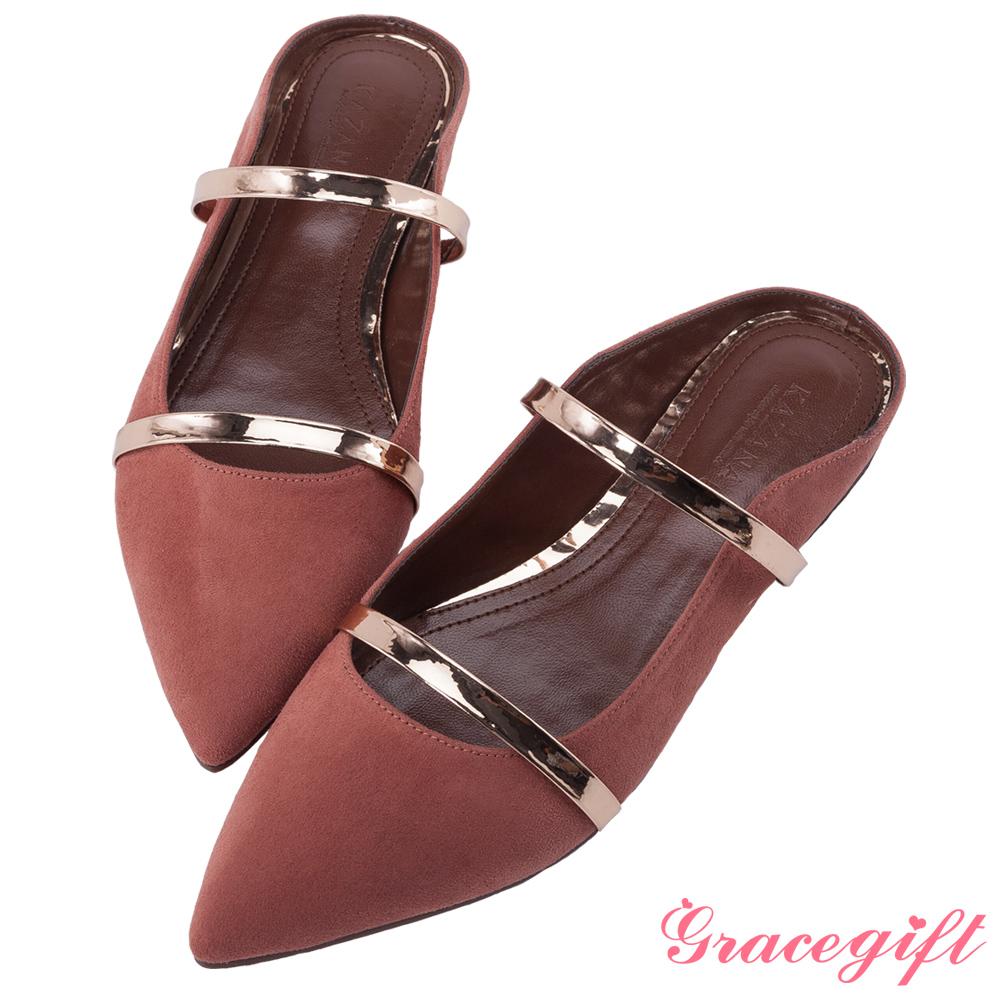 Grace gift-金屬雙帶尖頭平底穆勒鞋 磚紅