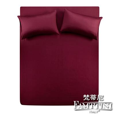 義大利Famttini-典藏原色 雙人三件式精梳棉床包組-棗紅