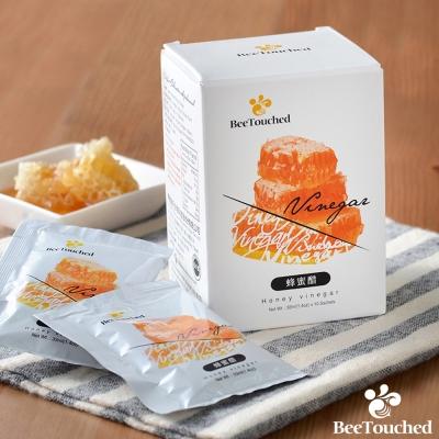 蜜蜂工坊 蜂蜜醋隨身包(33mlx10包)
