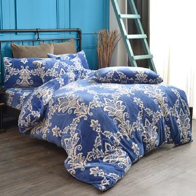 Grace Life 海韻藍調 雙人法蘭絨被套毯鋪棉床包四件組