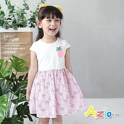 Azio Kids 童裝-洋裝 鳳梨圖樣拼接直紋短袖洋裝(粉)