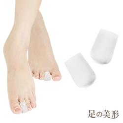 足的美形 頂級矽膠閉口腳指保護套(2雙)