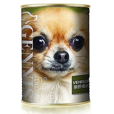 MDOBI摩多比- 吉尼斯犬餐罐 原野鹿肉400G(24罐)