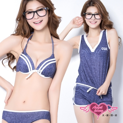 泳衣 甜美運動風 四件式鋼圈比基尼泳裝(藍M~XL) AngelHoney天使霓裳