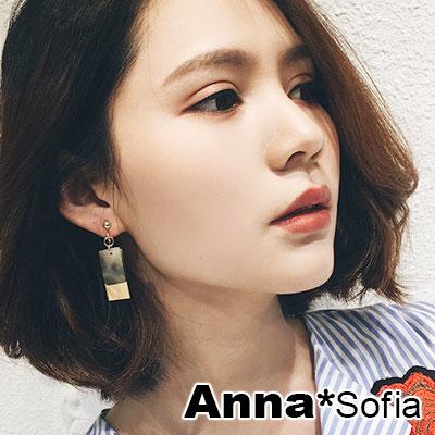 AnnaSofia 鮑貝幾何方片 夾式耳環耳夾(金系)