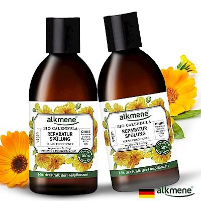 (買一送一)德國alkmene歐珂蔓金盞花修護潤髮乳250ml