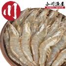 小川漁屋 現撈活凍白蝦2盒(250G/15~17尾+-10%/盒)