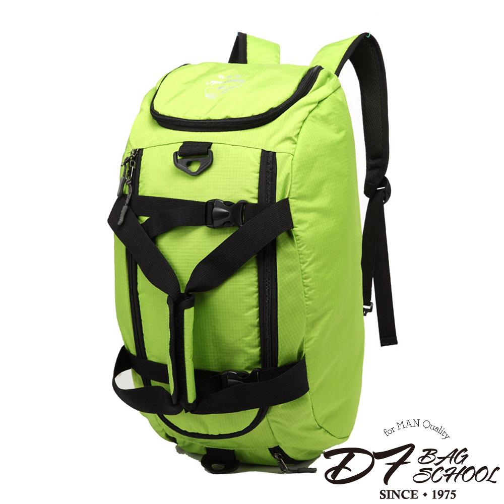 DF BAGSCHOOL - 運動系大容量手提斜背3用後背包-綠色