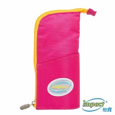 IMPACT 怡寶筆袋-4色IM00048系列